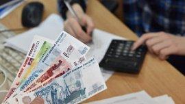 В Челябинской области 42% сотрудников довольны своей зарплатой