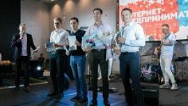 Челябинские предприниматели заняли призовые места в федеральном конкурсе