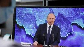 Журналистка из Магнитогорска рассказала Владимиру Путину об экологической обстановке в регионе
