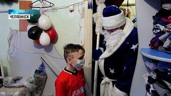 Дед Мороз поздравляет детей с инвалидностью