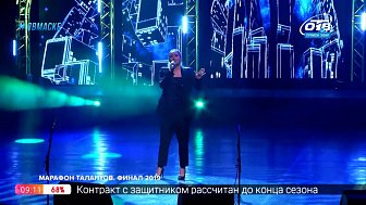 Марафон талантов-2019 — Екатерина Маркелова (г. Магнитогорск)