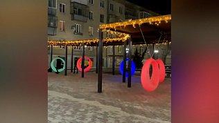 На берегу Смолино необычные сияющие круги попали на видео