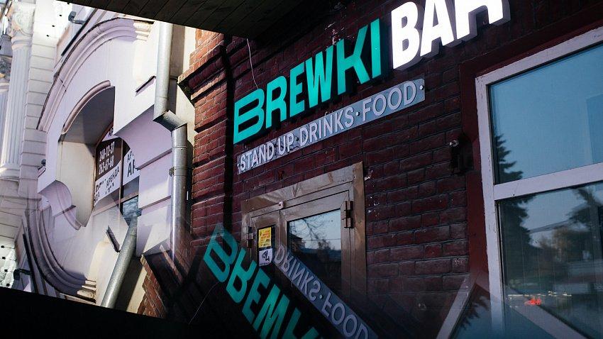 Челябинскому бару грозит суд за нарушение режима повышенной готовности