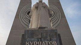 В Челябинске запретили строительство возле памятника Курчатову