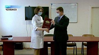 Заксобрание наградило медиков ОКБ № 2