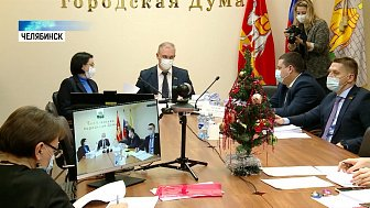 Депутаты гордумы приняли бюджет на 2021 год