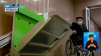 Инвалид выиграл суд у ТСЖ