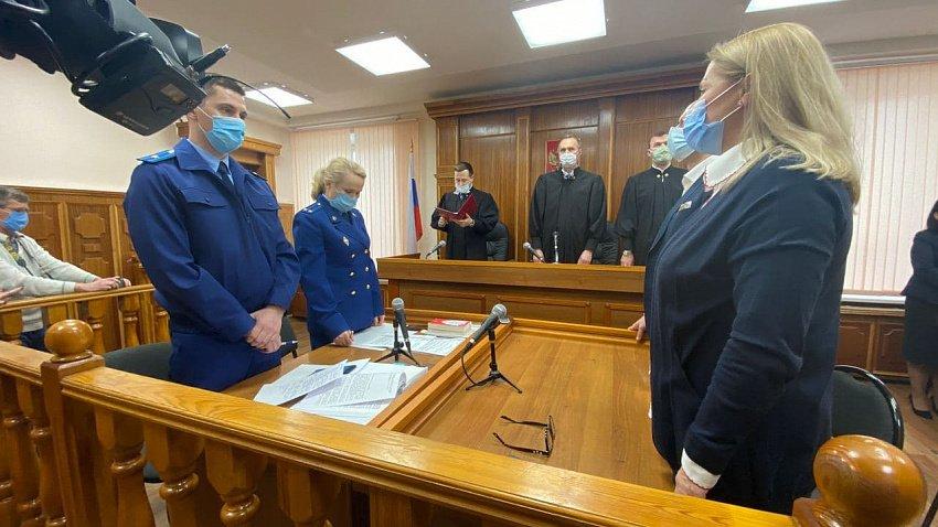 Областной суд оставил без изменения приговор Евгению Тефтелеву