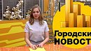 Телеканал Ural1 выиграл конкурс на отдельную кнопку в кабельных сетях