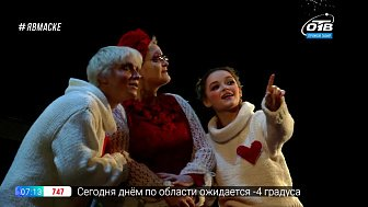 Сюжет «Костюмы Снежной королевы»