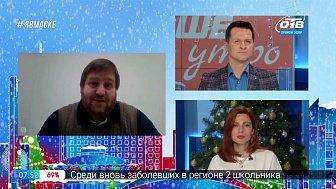 Гость на связи — символы Южного Урала