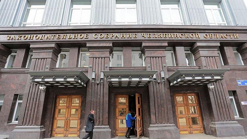 Действие патентной системы налогообложения в Челябинской области продлили до конца 2023 года