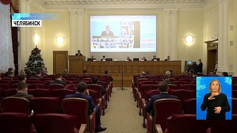 Депутаты приняли бюджет области на 2021 год