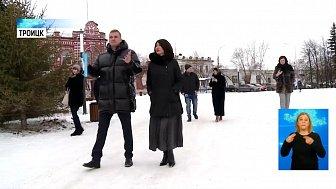 Ирина Текслер посетила Троицк