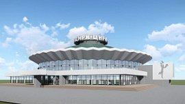В 2021 году в Челябинске начнется капитальный ремонт цирка