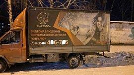 Магнитогорским предпринимателям грозит штраф за рекламу с фото британской актрисы
