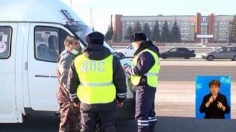 В Магнитогорске проверили автобусы