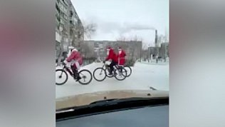 Деды Морозы попали на видео во время прогулки на велосипедах