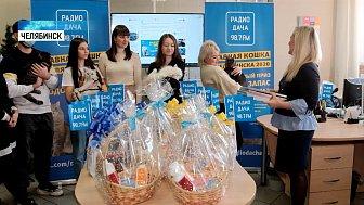 В Челябинске выбрали главную кошку города