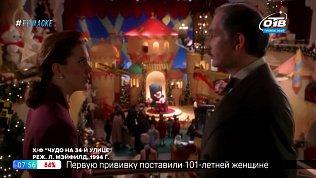 Домашний кинотеатр — фильмы о новогодних чудесах