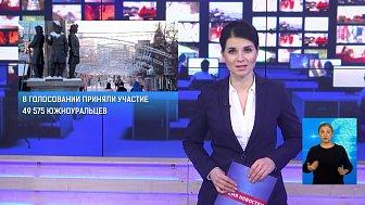 Завершился первый этап голосования за символы Южного Урала