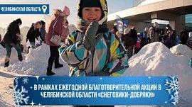 Видео о новогодних чудесах в городах УрФО