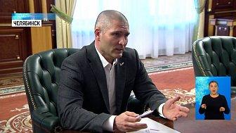 Губернатор провёл встречу с ОНФ