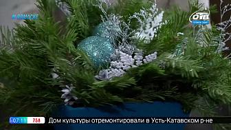 Сюжет «Новогодняя композиция своими руками»