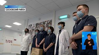ХК «Трактор» поздравил врачей «красной зоны»
