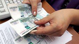 Большинство жителей Челябинской области ждут роста зарплаты в 2021 году
