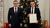 Алексей Текслер наградил победителей областного журналистского конкурса