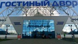 В ТРК «Гостиный двор» в Магнитогорске закрывается супермаркет «Перекресток»