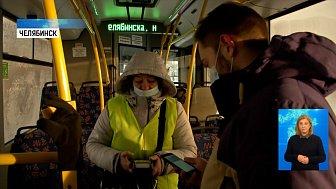 Что удобнее — маршрутка или автобус?