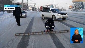 ГИБДД контролирует уборку дорог