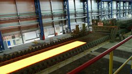 Фонд развития промышленности РФ увеличил объем льготного финансирования инвестпроектов предприятий