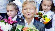 Тестовая запись впервые классы открыта вЧелябинской области с18января