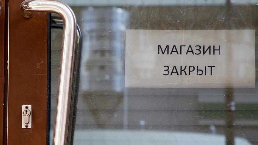 Магазины в Златоусте и Магнитогорске временно закрыли за несоблюдение эпидтребований