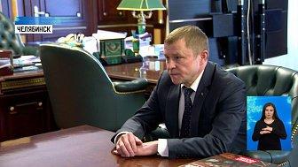 Губернатор встретился с Александром Калининым