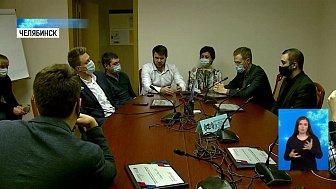 В Челябинске наградили IT-чемпионов региона