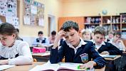 Власти Челябинска рассказали оработе школ вовторую смену 19января