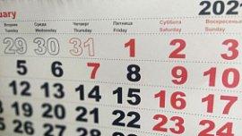 82% уральцев провели новогодние праздники дома