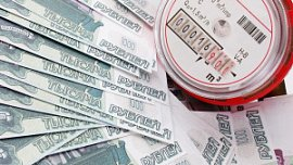 «Уралэнергосбыт» подал иски о банкротствах коммунальных МУПов в Челябинской области