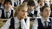 Вероятность отмены занятий вшколах Челябинска и Челябинской области 20января