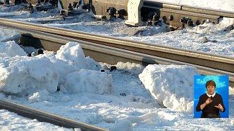 11-летний челябинец попал под поезд