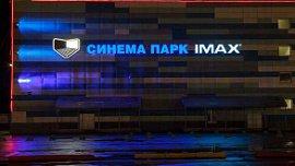 Кинотеатру «Синема парк» в Челябинске грозит закрытие