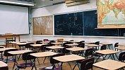 Вероятность отмены занятий в школах Челябинска и Челябинской области 21 января