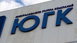Суд разрешил снять арест со счетов Константина Струкова по делу о банкротстве шахты в Кемеровской области