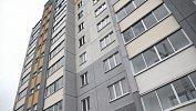 В Челябинской области будут восстановлены права двух споловиной тысяч пострадавших дольщиков