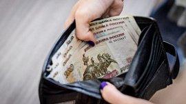Челябинцам для счастья необходимо 175 тыс. рублей ежемесячно