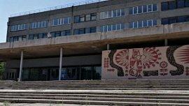 В Магнитогорске продают бывший университетский комплекс